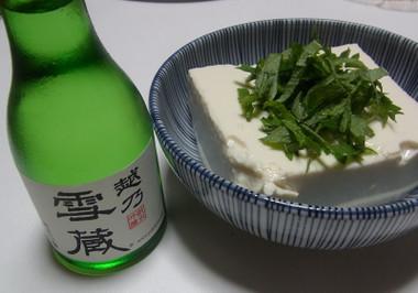 Koshinoyukikura01
