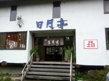 Nichigatei02