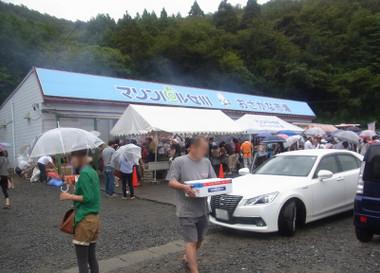 Onagawa130901