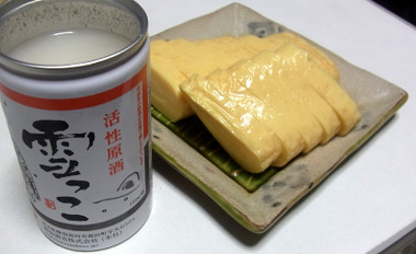 Yukikko1312