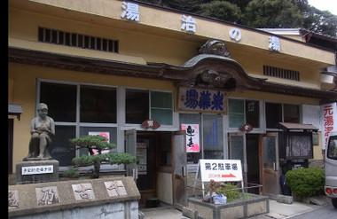 Yunotsumotoyu01