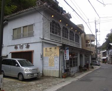 Yunotsuyakushiyu2
