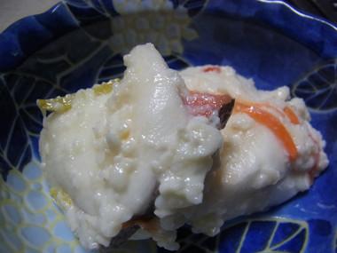 Daikonzushi