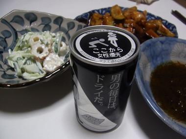 Asabiraki140401