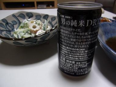 Asabiraki140402