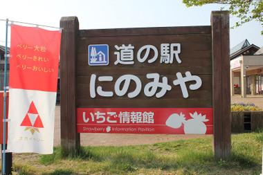 Ninomiya01