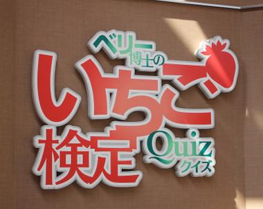 Ninomiya04