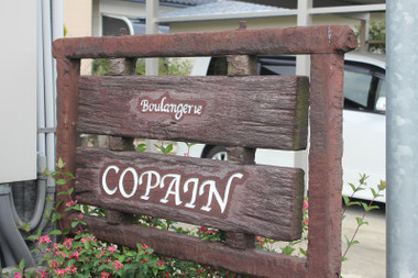 Copain01