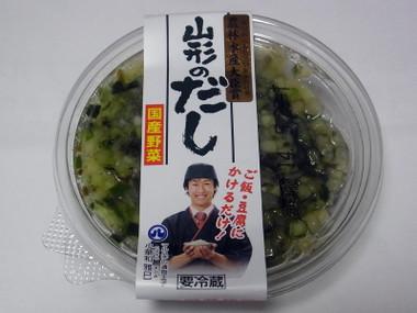 Yamagatanodashi03