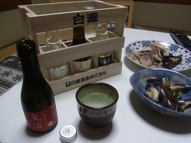 1406shirataki