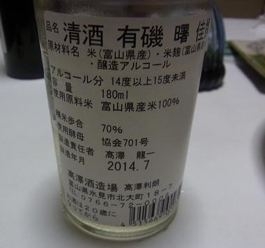 1407akebono05