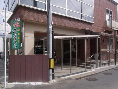 Akayumotoyu01