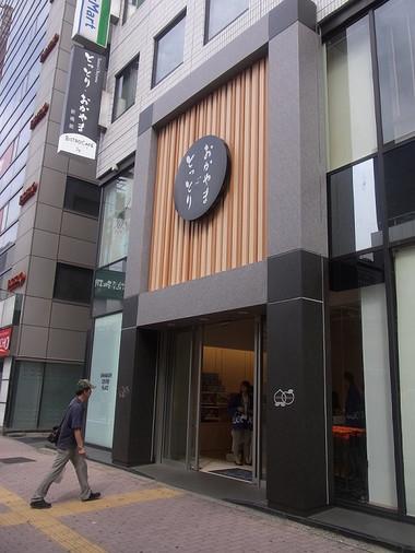 Okayamashop02
