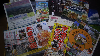 Okayamashop03