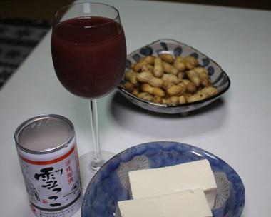 Yukikko201402