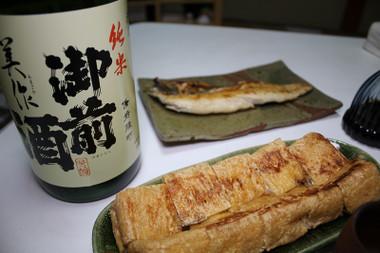 Omachimimasaka01