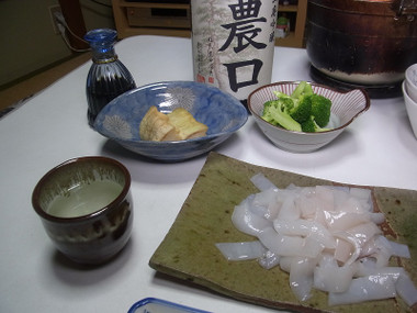 Shiroika
