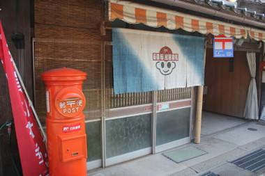 1412katsuyama11