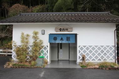 1412katsuyama12