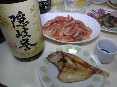 Okihomare01