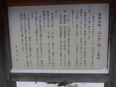 Kumano150102