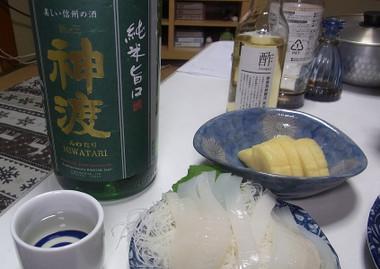 Miwatari