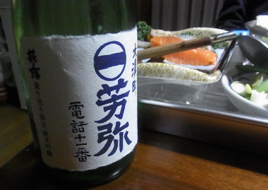 Yoshiya