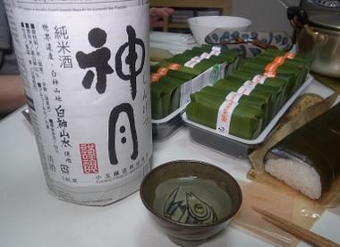 Shingetsu01