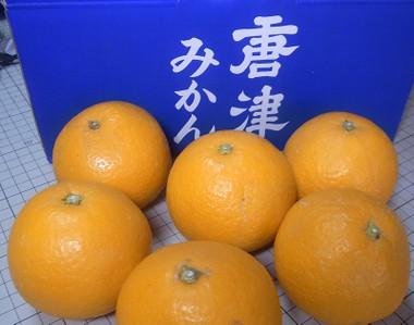 Karatsu01