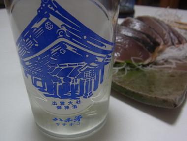 Yachihoko01