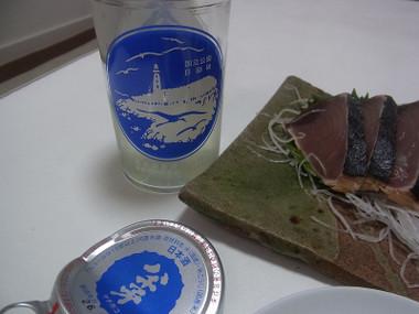 Yachihoko02
