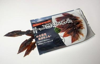 Hoshihotaruika01
