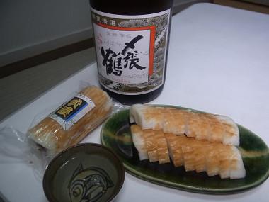 Himurochikuwa