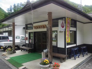 Nihonginoyu01
