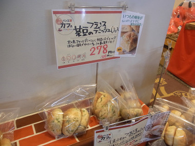 Fusanoeki06