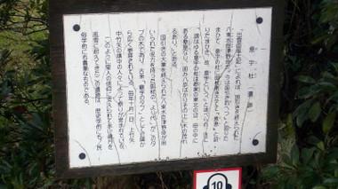 Ounomori02