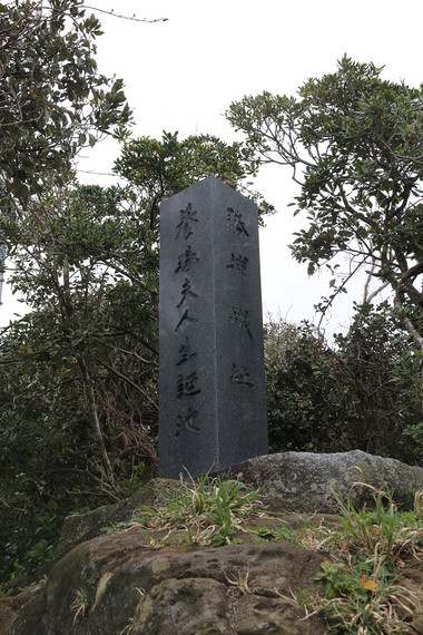 1603hachimanmisaki01