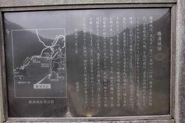 1603hachimanmisaki02