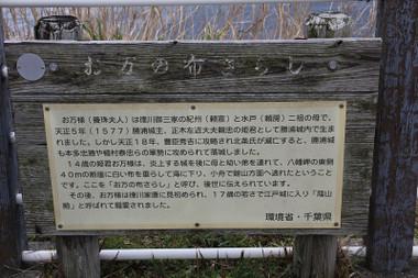 1603hachimanmisaki03