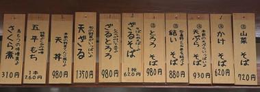 1604shigeyanagi05