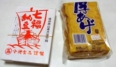 Nishizawaya01