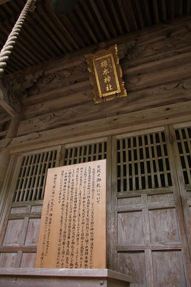 Todakakimotojinjya01