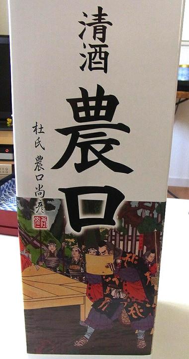Noguchihako01