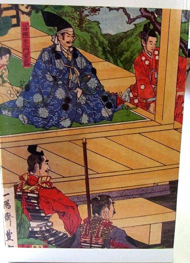 Noguchihako02