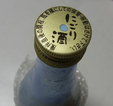 Toonodoburoku03