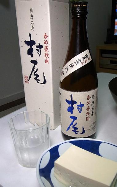 Murao1609
