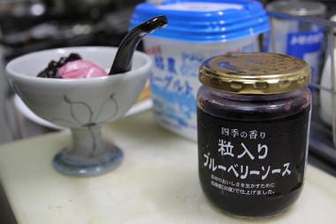 Tsuruyabulueberrysource01