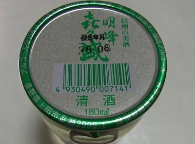 Kikuzakari01