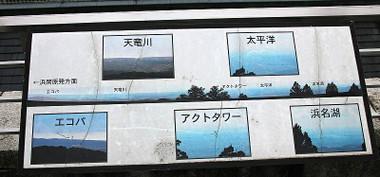 1611akiba10
