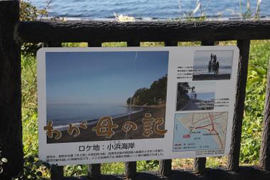 Ooyamaiwao04